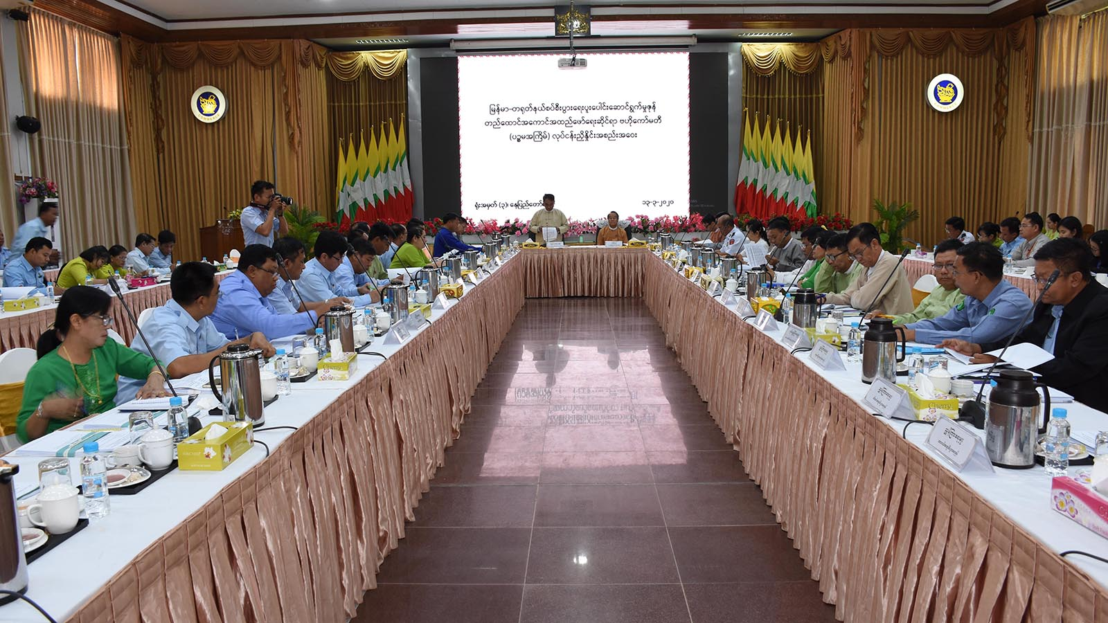 The fifth coordination meeting of the central committee on establishing Myanmar-China Border Economic Cooperation Zone being held in Nay Pyi Taw yesterday. Photo: MNA