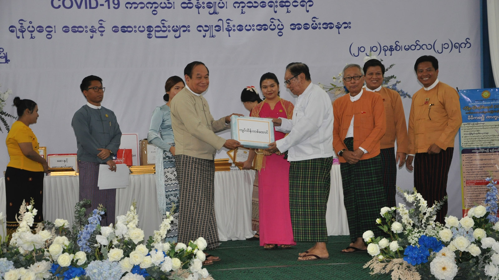 Union Minister Dr Myint Htwe receives the cash donation for Central Committee on Prevention, Control and Treatment of 2019 Novel Coronavirus and the Ministry of Health and Sports yesterday.  Photo: MNA