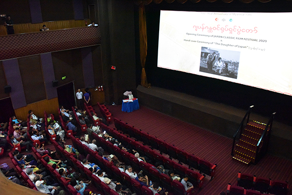 Officials and movie fans attending the opening ceremony of the Japan Classic Film Festival 2020 yesterday.Photo: MNA