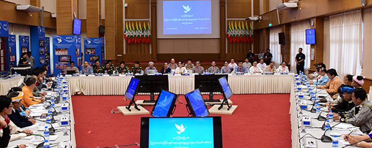 State Counsellor Daw Aung San Suu Kyi addresses the 18th edition of the Union Peace Dialogue Joint Committee Meeting in Nay Pyi Taw yesterday.Photo: MNA