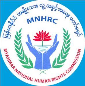 MNHRC Logo