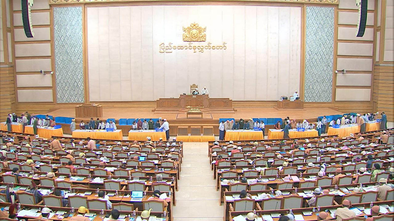 Pyidaungsu Hluttaw convenes its 20th day meeting of 15th regular session yesterday. Photo: Htan Phon