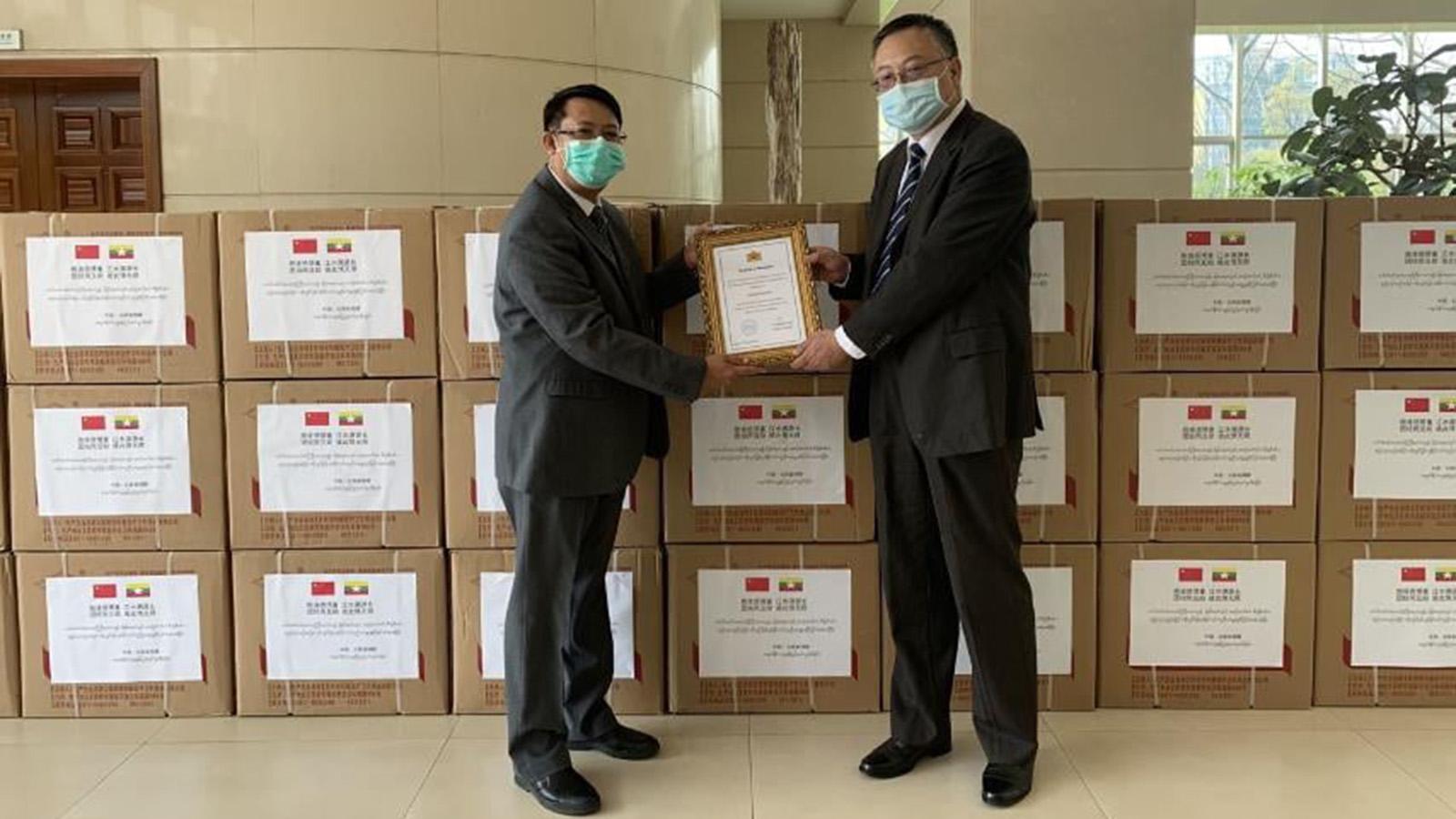 Yunnan Province donates 60,000 masks to Myanmar. Photo: MNA