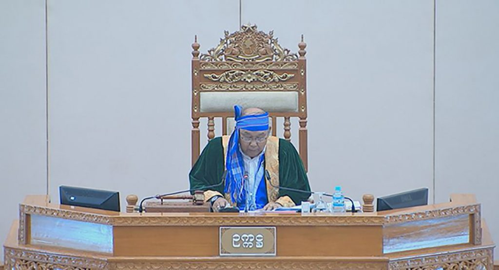 Amyotha Hluttaw Speaker Mahn Win Khaing Than.  Photo: mna