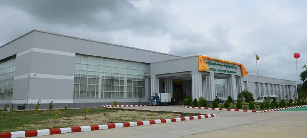 National Archives ( Nay Pyi Taw ).