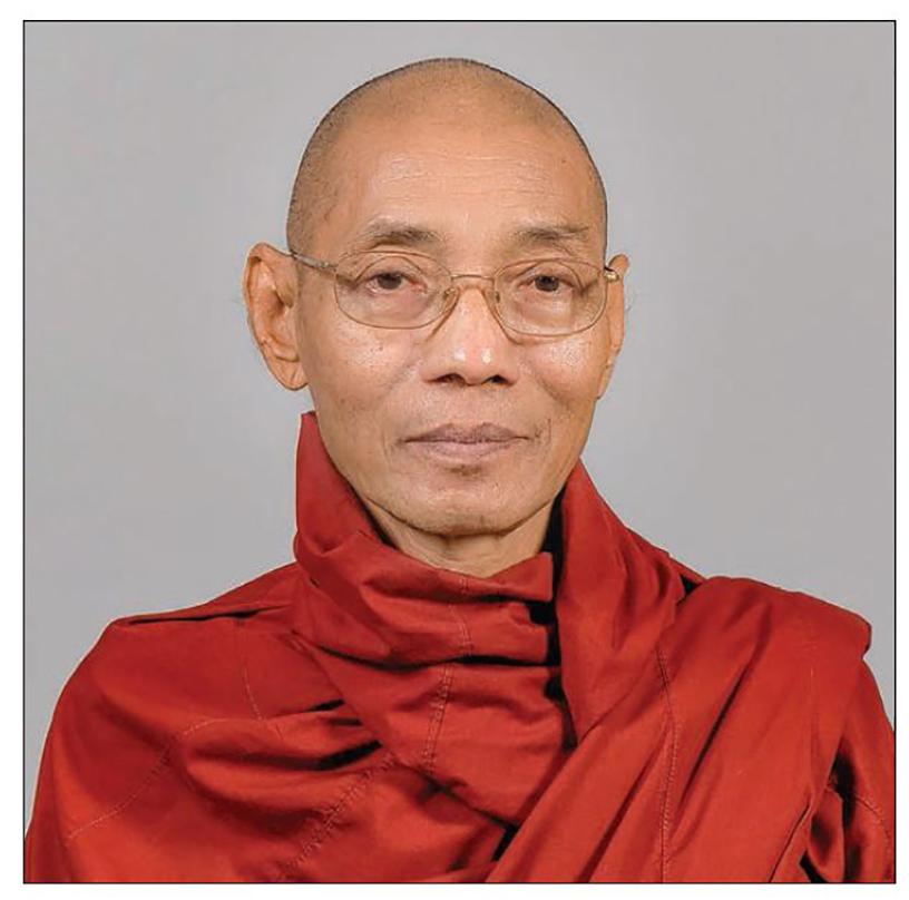 Rector Sayadaw Dr Nandamala Bhivamsa