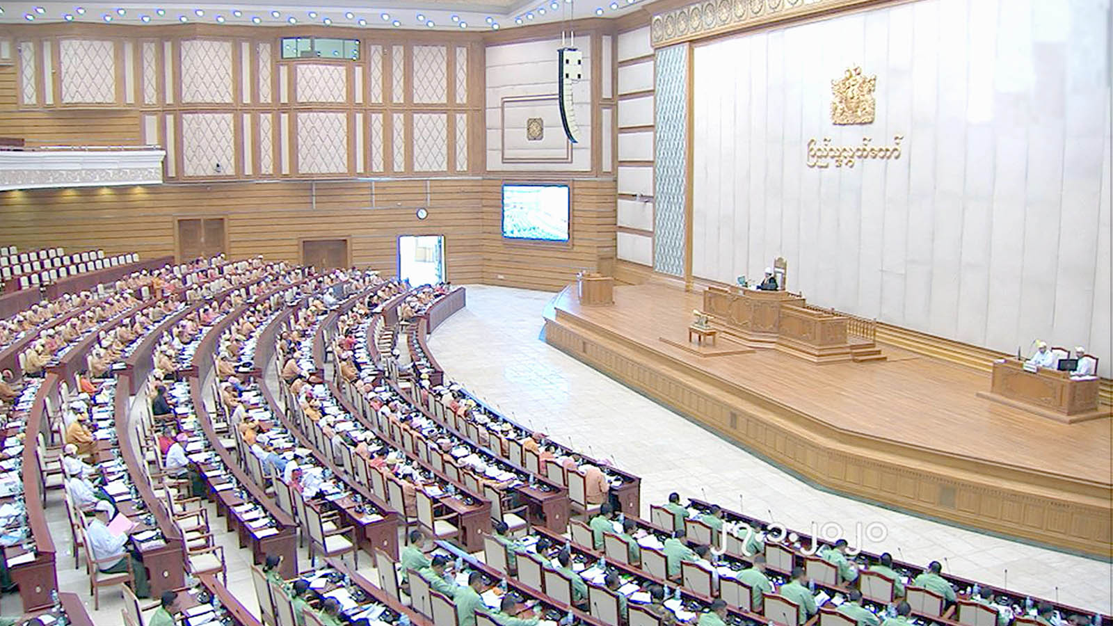The 15th regular meeting of Second Pyithu Hluttaw being convened in Nay Pyi Taw on 27 January, 2020.
