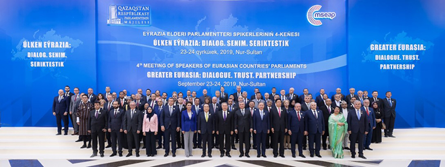 Amyotha Hluttaw Speaker Mahn Win Khaing Than joins in group photo session with delegation leaders attending the 4th Meeting of Speakers of Eurasian Countries in Nur-sultan, the Republic of Kazakhstan on 27 September, 2019.