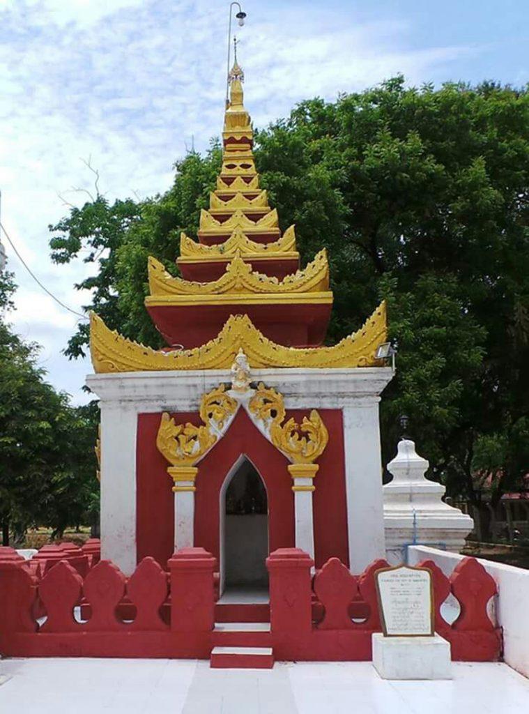 Mausoleum of King Badon.