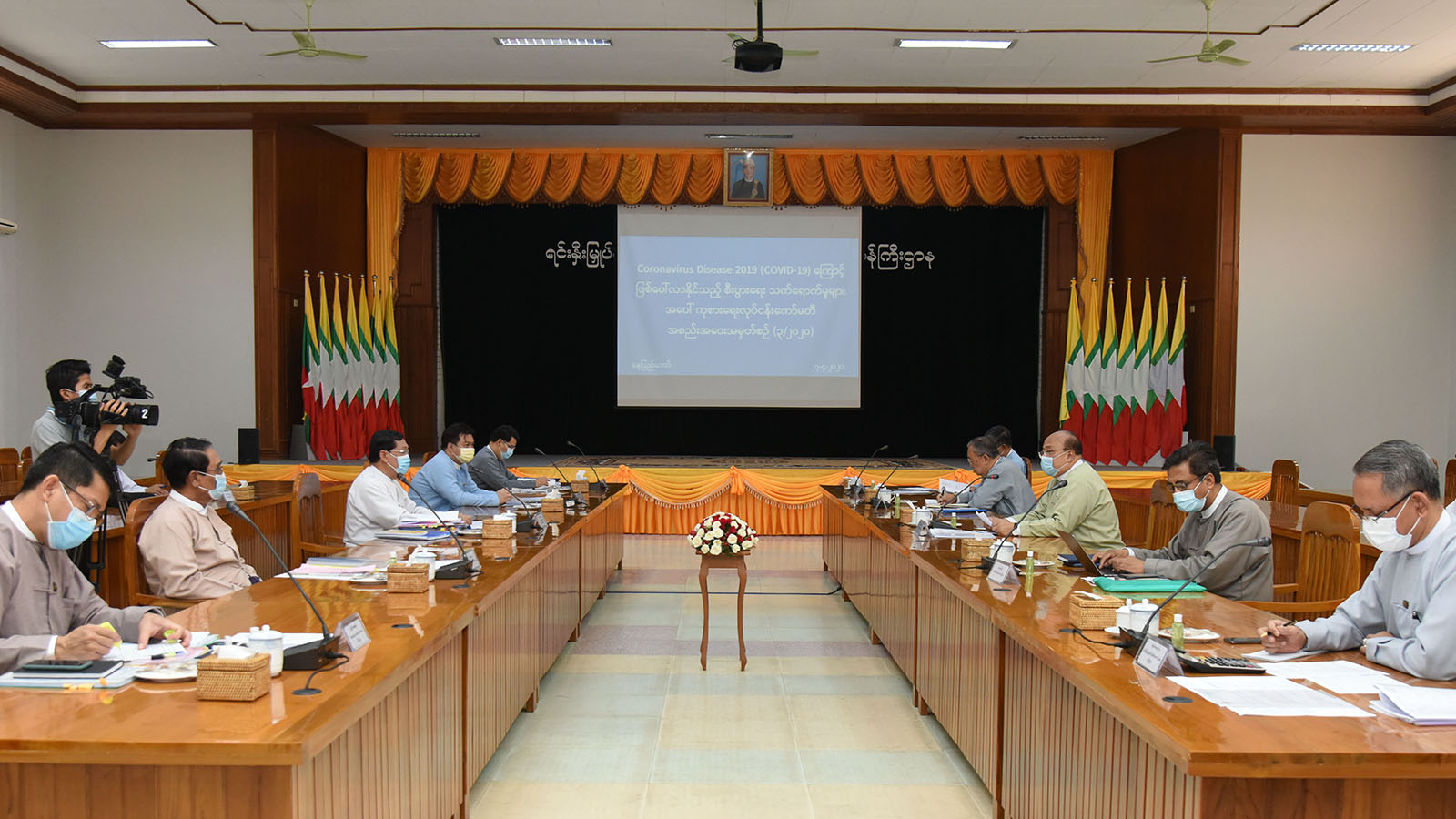 Union Minister U Thaung Tun attends the third meeting of the Working Committee to address the impact of COVID-19 on the country's economy yesterday. Photo: MNA