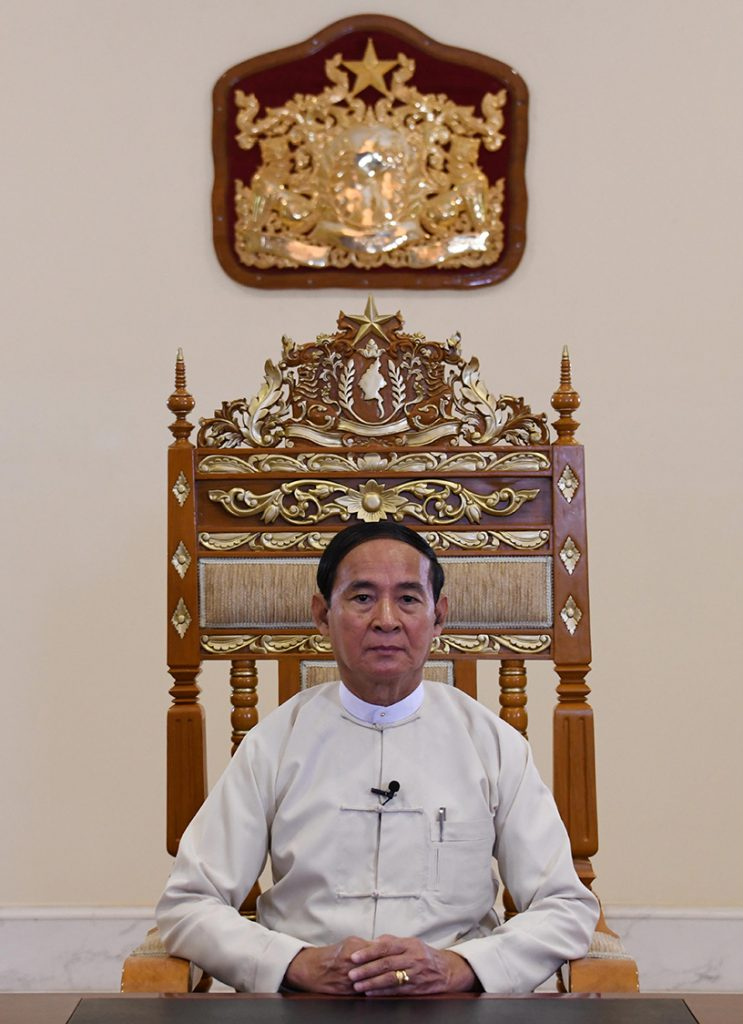 President U Win Myint delivers New Year Greetings for the Myanmar New Year  ME 1382. Photo: MNA