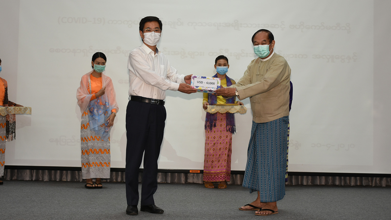 Union Minister Dr Myint Htwe accepts the donation for National-Level Central Committee on Prevention, Control and Treatment of Coronavirus Disease 2019 (COVID-19). Photo: MNA