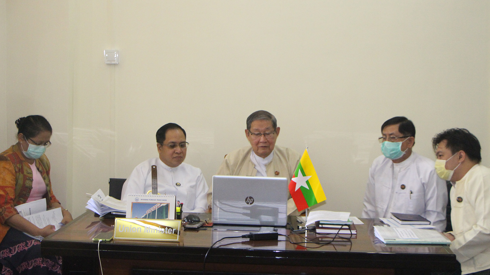 Union Minister U Soe Win attends a High-Level teleconference with ASEAN+3 member states, Mongolia, Timor-Leste, World Bank, IMF, ADB and AIIB in Nay Pyi Taw yesterday. Photo: MNA