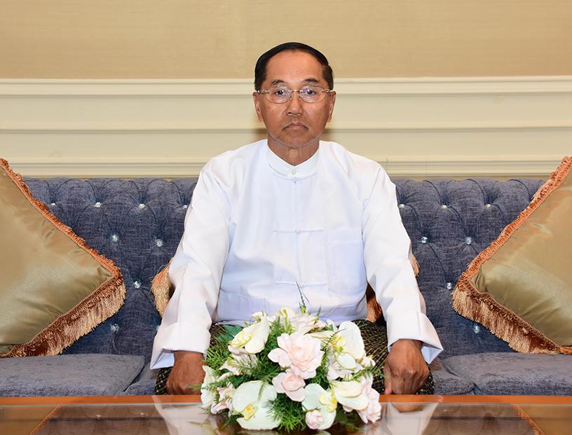 Vice President U Myint Swe. Photo: mna