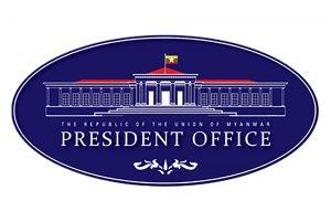 Logo of Myanmar President Office 1