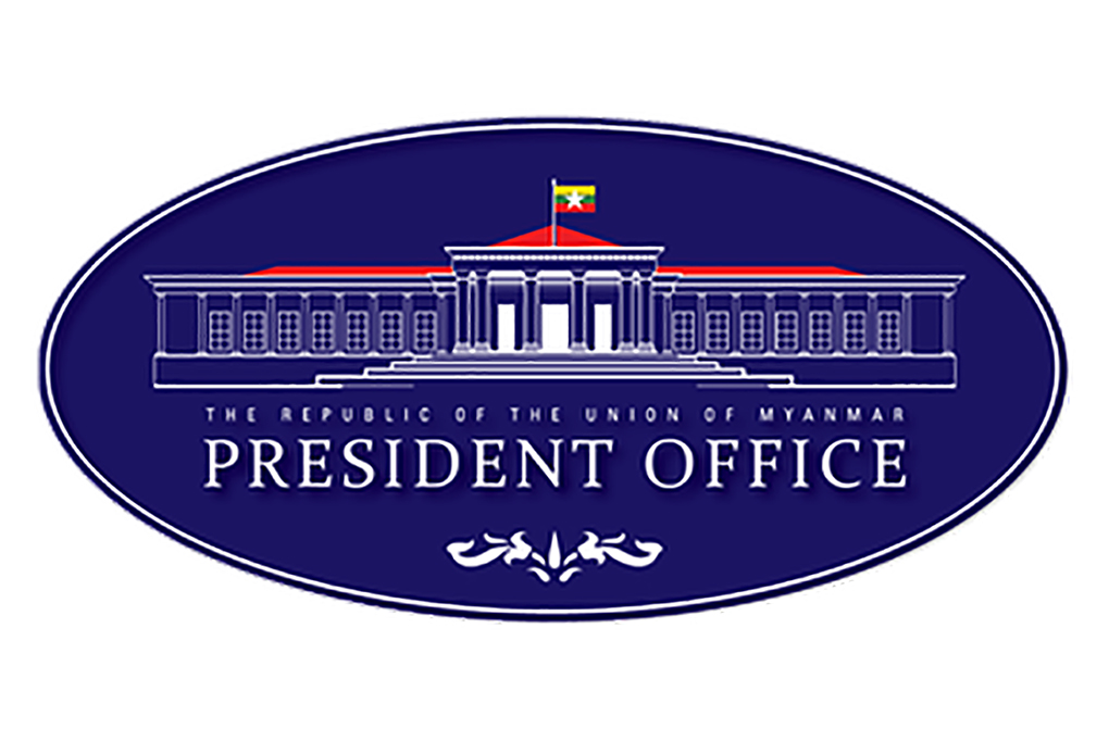 Logo of Myanmar President Office