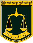 Logo of Myanmar Supreme court 1