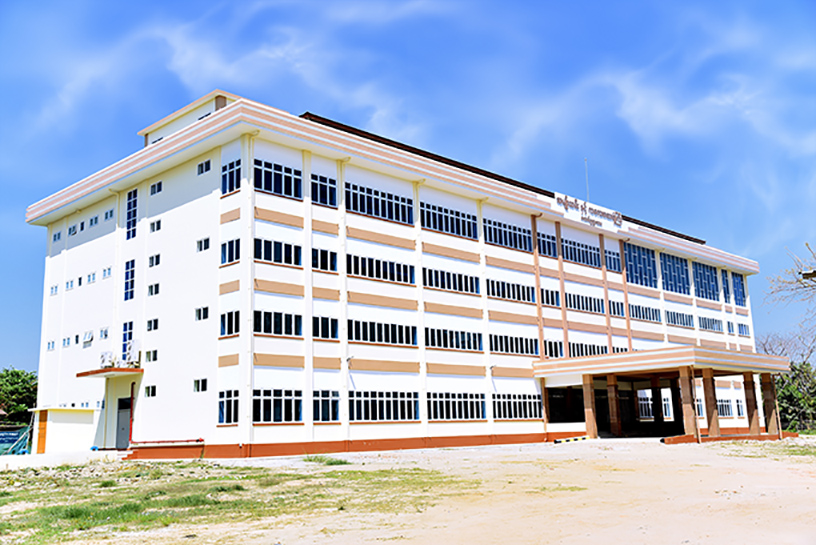 New building for the South Okkalapa Maternal and Child Hospital, built by the Ministry of Construction.