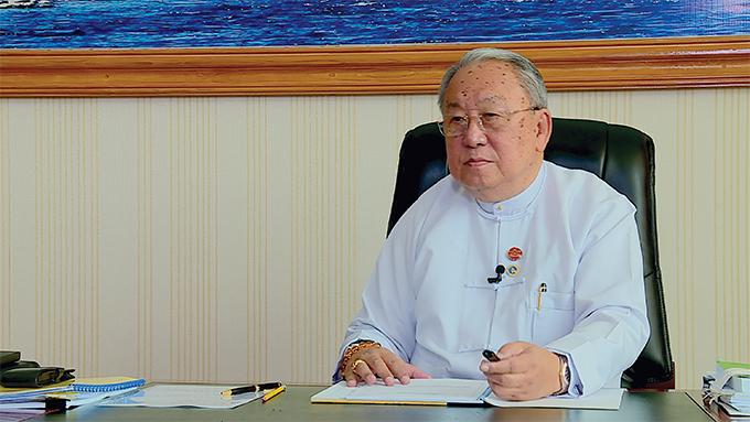 U Kyaw Kyaw Maung