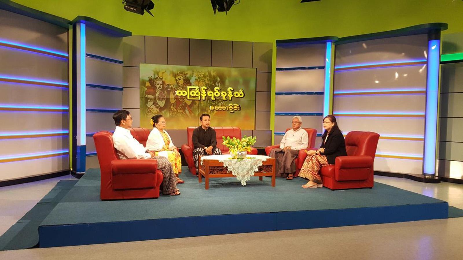 Thingyan talk is being shot at the MRTV, Yangon. Photo: Ni Ni Myo (FDC)