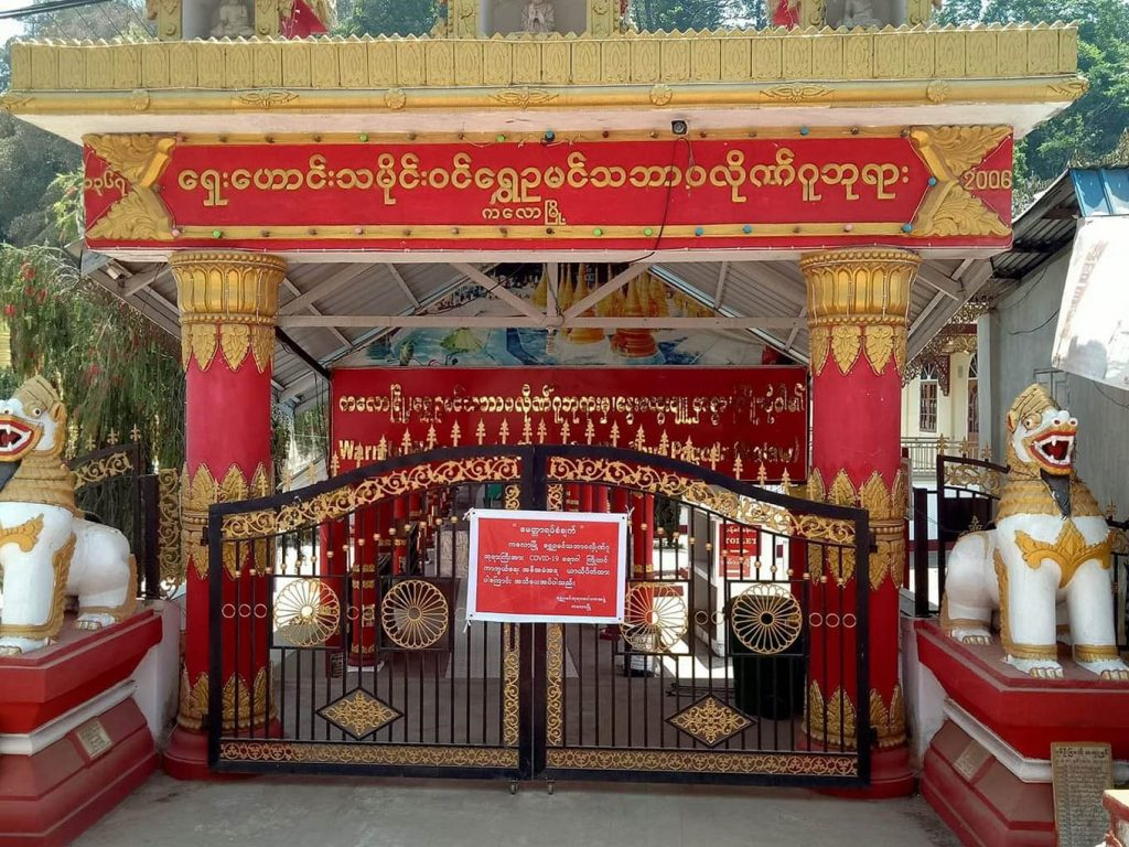 No visitors are allowed in Shwe Oo Min Natural Cave Pagoda amid COVID-19.  photo: Kyaw Win (IPRD)