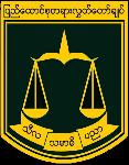 Logo of Myanmar Supreme court