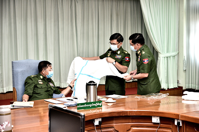 MYAN 2 0
