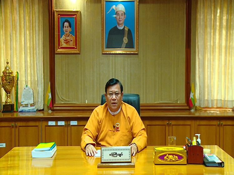 U Hla Moe Aung 0
