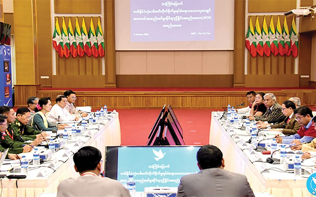 State Counsellor Daw Aung San Suu Kyi participates in the 8th Joint Implementation Coordination Meeting- JICM for the Nationwide Ceasefire Agreement- NCA in Nay Pyi Taw on 8th, January, 2020.