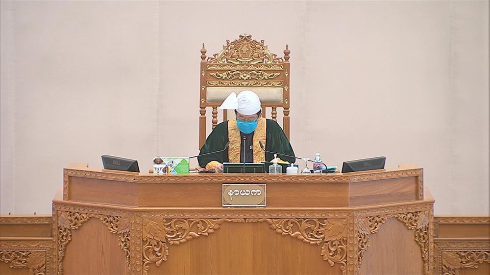 Pyidaungsu Hluttaw discusses charter amendments and loan programmes at second day meeting of 16th regular session yesterday.Photo:MNA
