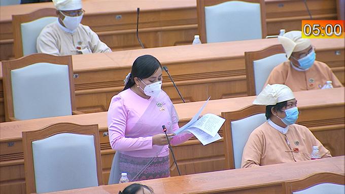 MP Daw Htu May.