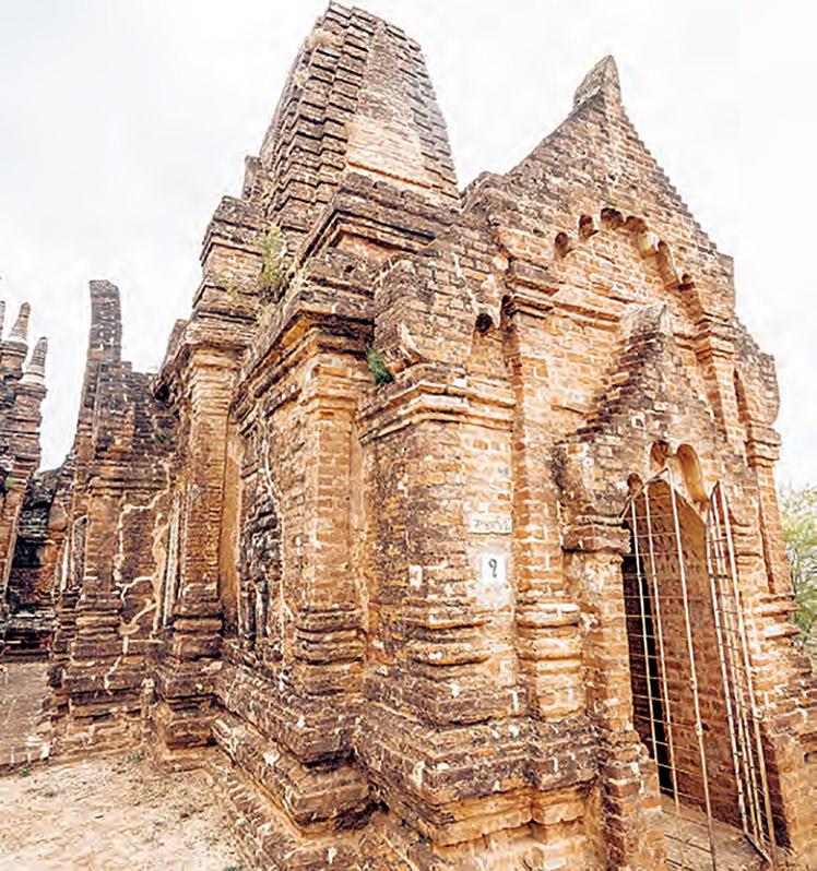 Ancient Buddha temples in Sale village Myingun Magway Region. 0