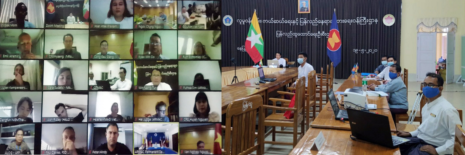 """The ARMAC holds Regional Webinar on """"Explosive Ordnance Risk Education in ASEAN in a Time of Pandemic"""" on 19 May afternoon. PHOTO: MNA"""
