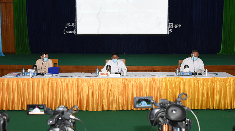 The Ministry of Agriculture, Livestock and Irrigation briefs on 4th-year performances under present administration in Nay Pyi Taw on 26 June.PHOTO: MNA