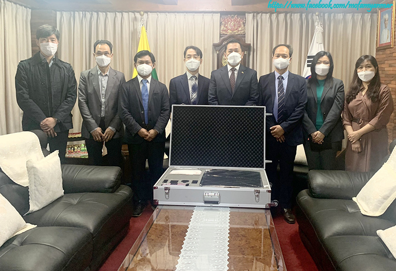 Donation of X-Ray machine and cash is made in coincidence with 45th anniversary of Myanmar-ROK diplomatic relations.PHOTO: MNA