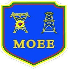 Public notification of MoEE