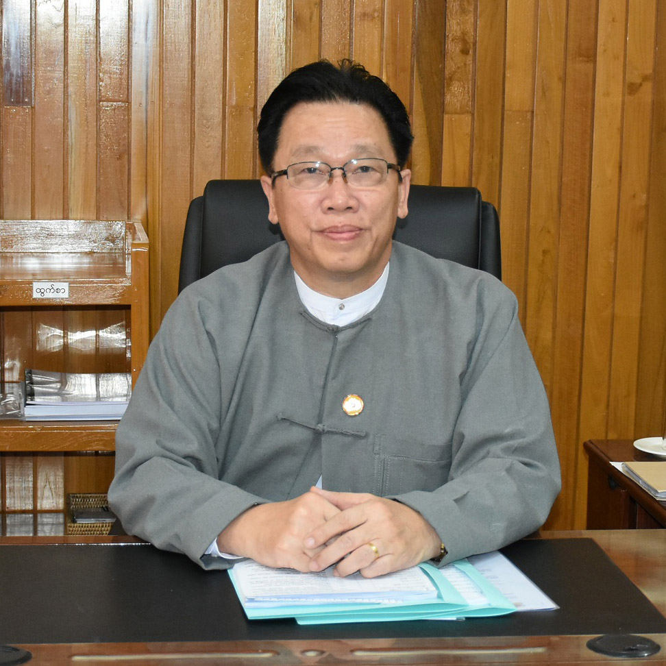 Deputy Minister U Min Lwin