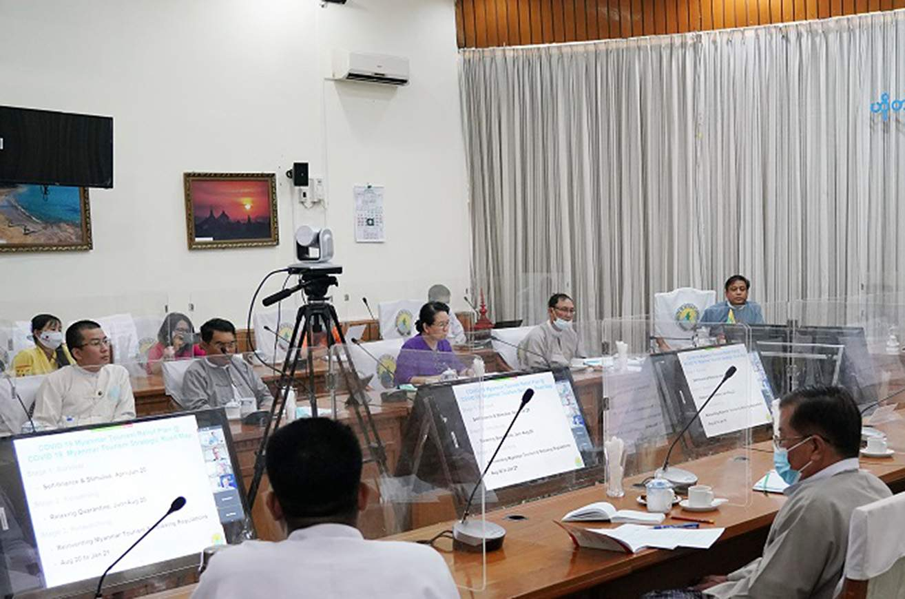 Deputy Minister for Hotels and Tourism U Tin Latt and officials join virtual US-ASEAN Business Council (US-ABC) meeting on 22 July.Photo : MNA