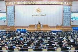 Amyotha Hluttaw holds 4th-day meeting of 17th regular session