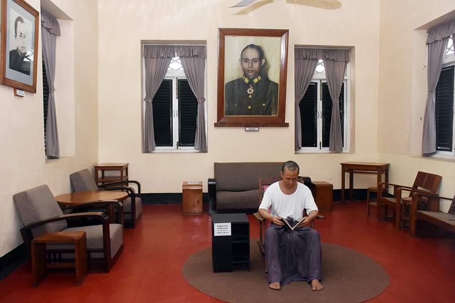 Private room of Bogyoke Aung San