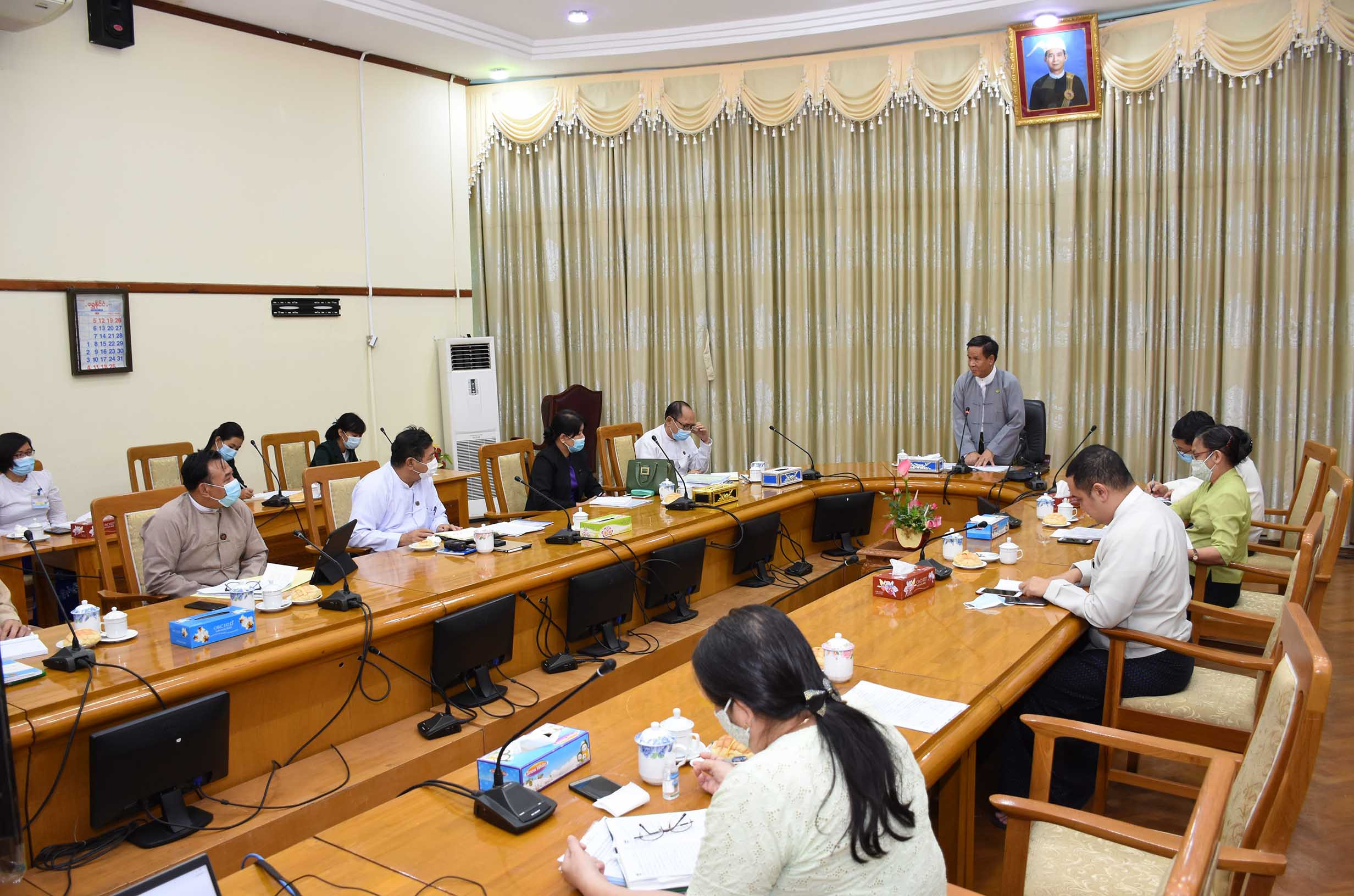 Deputy Minister for Commerce U Aung Htoo presides over Ease of Doing Business Ranking meeting on 24 July.Photo : mna