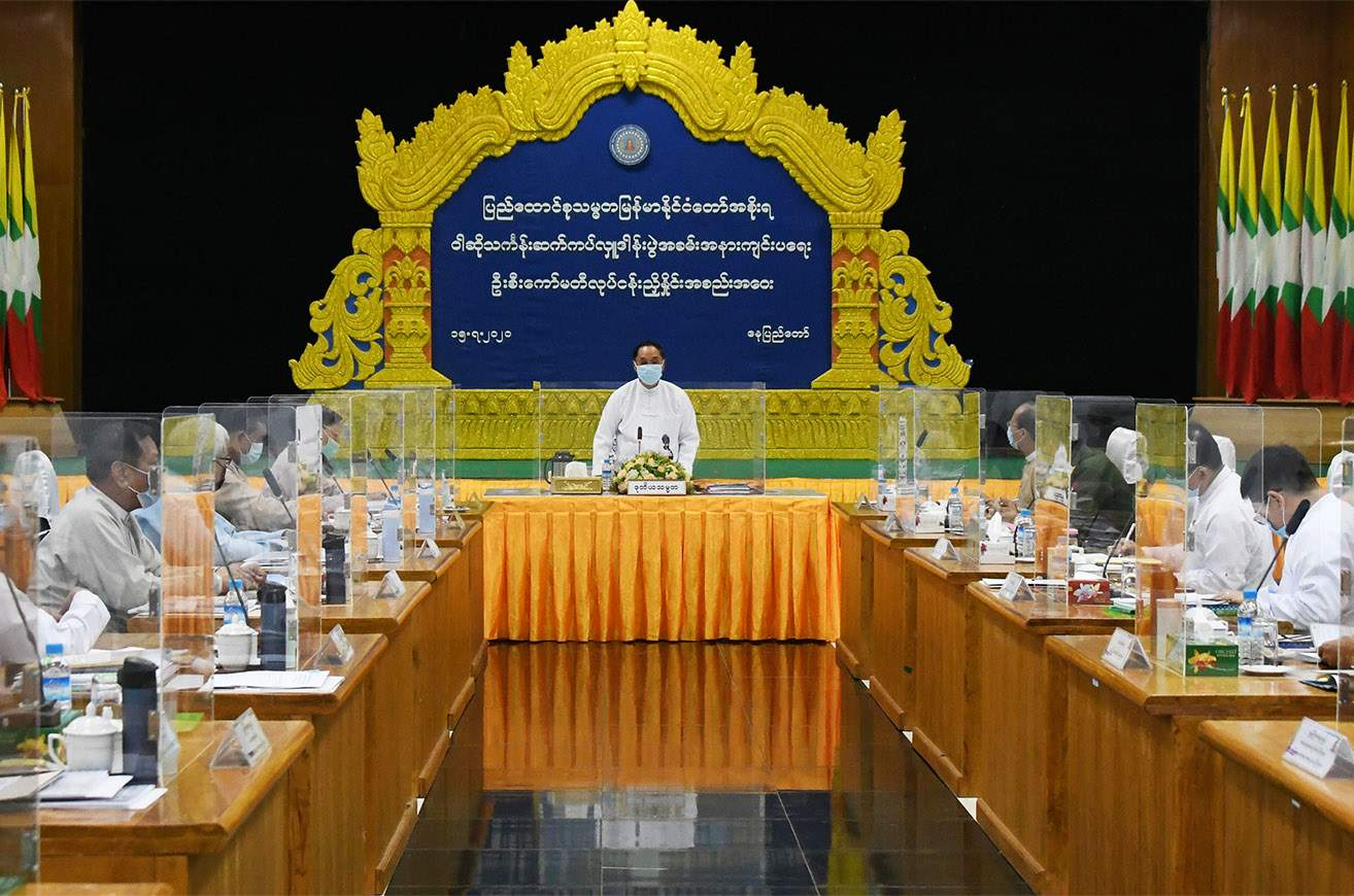 Vice President U Myint Swe presides over meeting  on 15 July to prepare for Waso-robe offering ceremony of the government.PHOTO: MNA