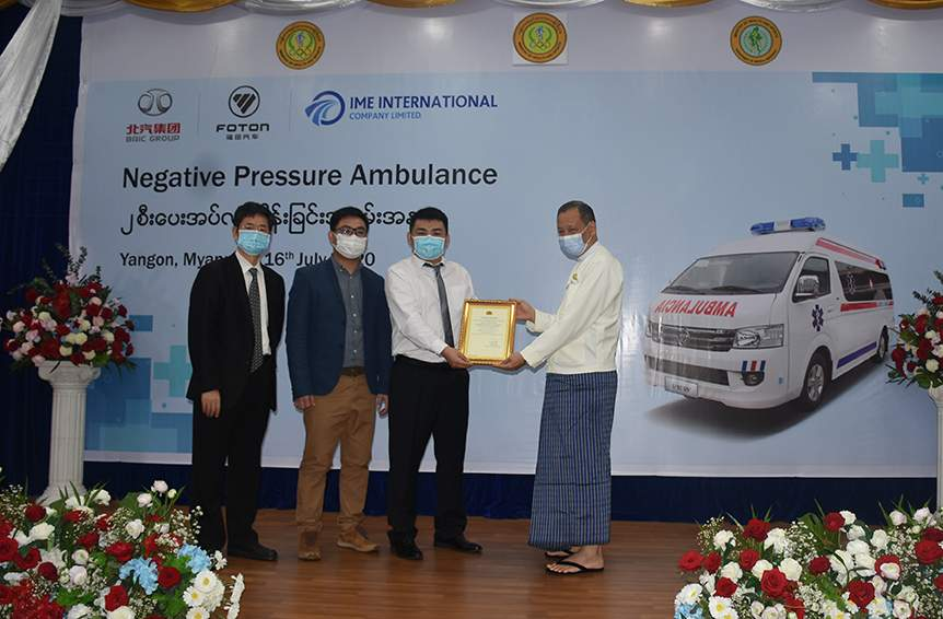 IME Foundation and Foton International donate two Negative Pressure ambulances to Ministry of Health and Sports.PHOTO:MNA