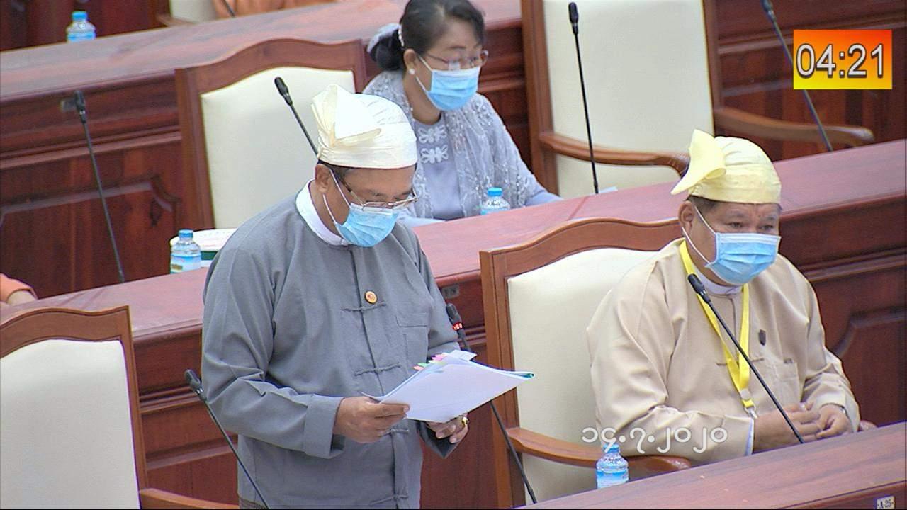 Deputy Minister Dr Kyaw Linn.
