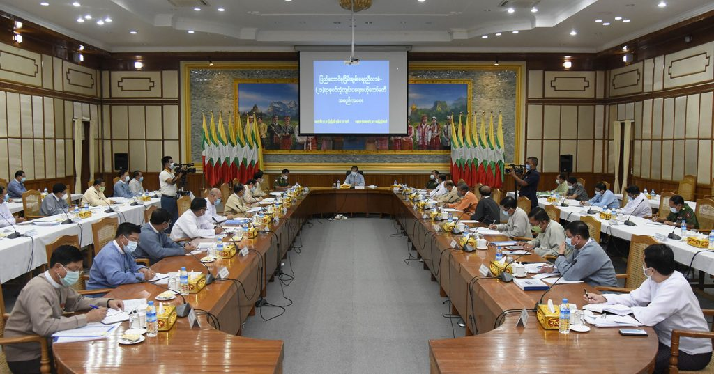 Central Committee for Organizing Union Peace Conference meets for preparatory works on 30 June.Photo: MNA