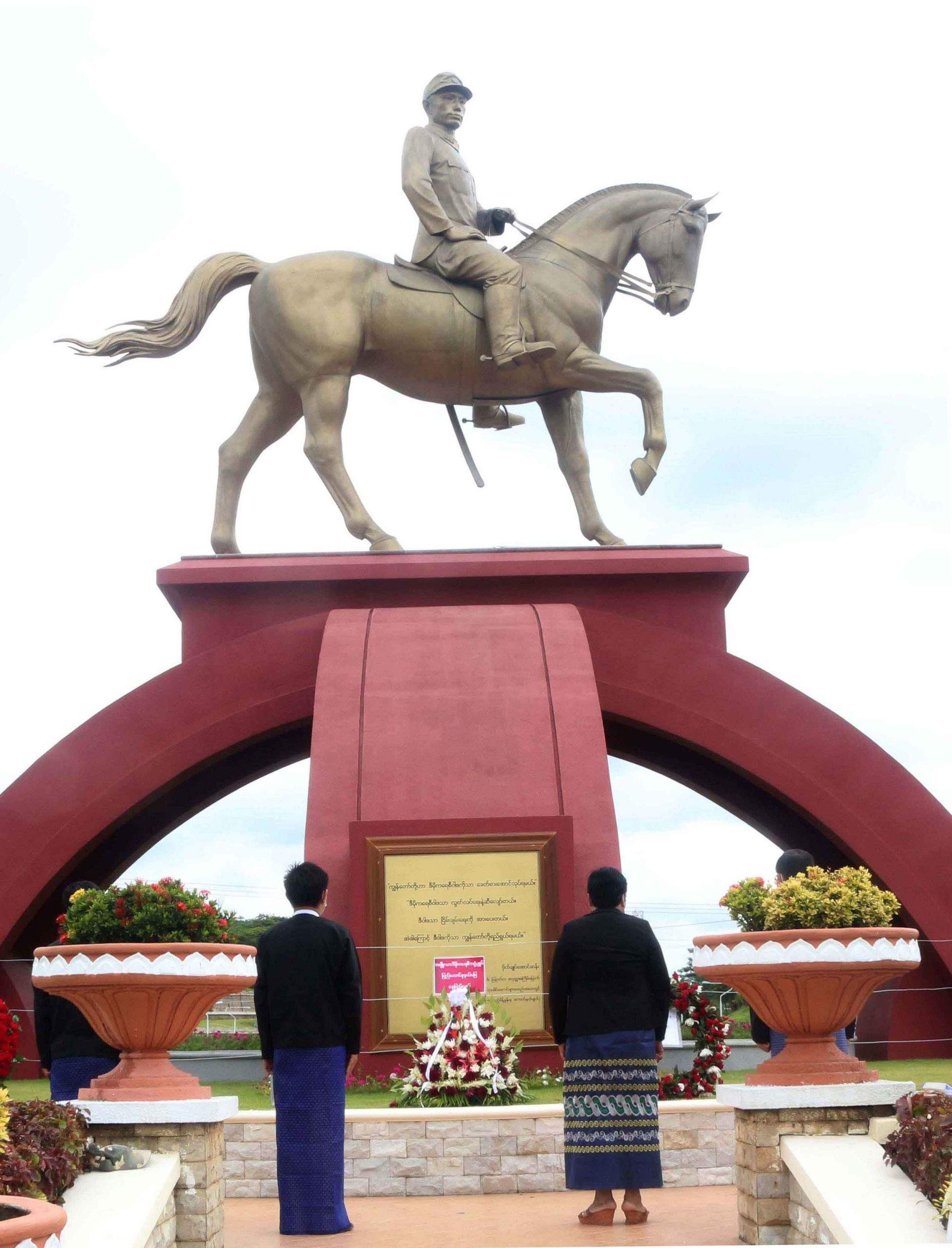 The 73rd Anniversary of Martyrs' Day is commenmorated at the Bogyoke Aung San Bronze Statue in Nay Pyi Taw on 19 July 2020. PHOTO: Chat gyi