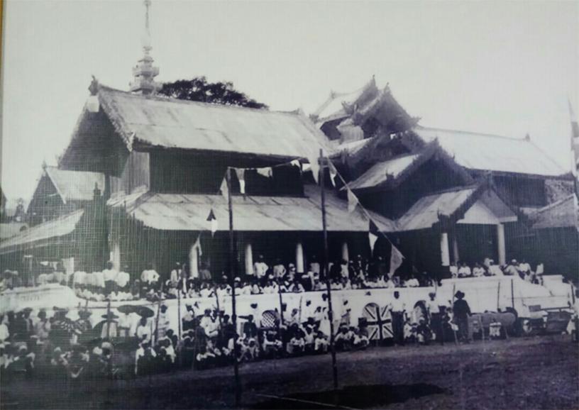 Celebration of a Buddha Sasana Pujaniya festival in Hsipaw region of ancient time.Photo: Ko Latt