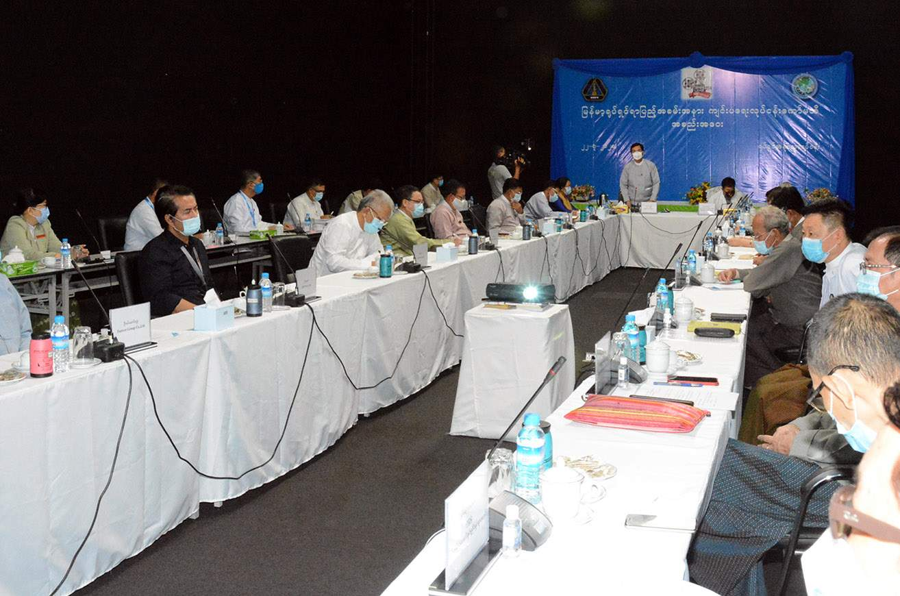 Deputy Minister U Aung Hla Tun holds discussions about centenary celebrations of Myanmar film industry on 22 July.Photo : MNA