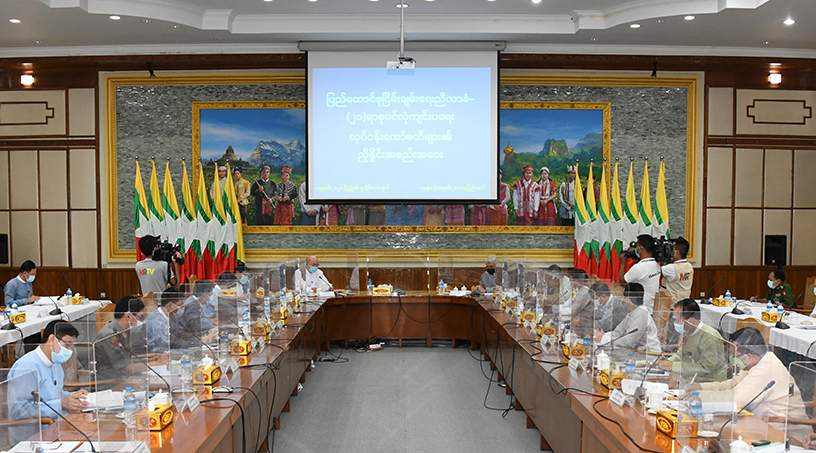Union Peace Conference working committees discuss preparations for 21st Century Panglong