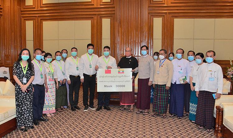 Amyotha Hluttaw Speaker receives donation of masks